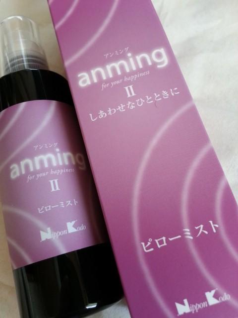 リラックスを促す成分が入ってるアンミングは香りも素敵で癒されます!