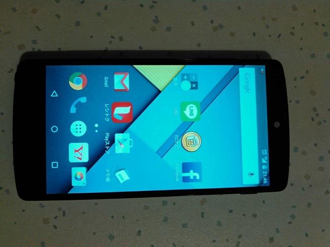 Y!mobile(ワイモバイル)のネクサス5を購入しました。実際にネクサス5を利用してみて、ディスプレイのきれいさに満足しています。Y!mobile(ワイモバイル)はガラケーなみに通信費が月額料金2,980円!安い!