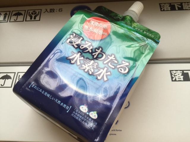 体は毎日錆びている!活性酸素は老化と病気に!体の中からスッキリ!水素水を購入!日本名水百選の熊本県菊池で阿蘇の伏流水を汲み上げて製造された美味しい水素水!