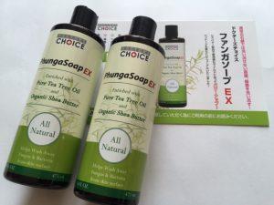 """カンジタの症状改善に効果的な「ファンガソープEX」!高い「抗真菌作用」があると証明されている「ティーツリーオイル」が含まれている!水虫や""""いんきんたむし""""にも効果的!"""