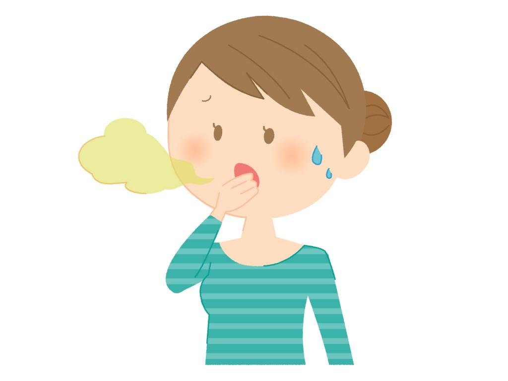 気になる口臭は改善できる?口臭消滅プログラムで、臭いをなくそう。