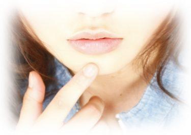 美しい唇に魅せるコツ
