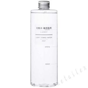 無印コスメ!無印良品 化粧水・敏感肌用・しっとりタイプ(V)大容量(400ml)
