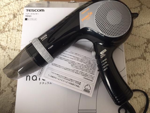 理美容大手の信頼のあるTESCOM製の良いドライヤーを見つけた!「TESCOM ヘアードライヤー TD121-K ブラック」と「プロモデル折立ミラー・エコ(M) HP-22」を購入!