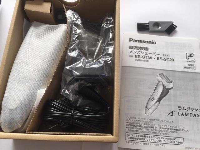 パナソニック ラムダッシュ メンズシェーバー 3枚刃 お風呂剃り可 黒 ES-ST29-K