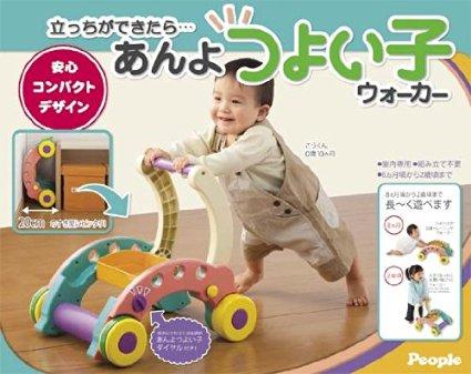 あんよつよい子ウォーカーは長く使えるようになっていて、男女共用で8ヶ月から2歳位まで使える商品です。