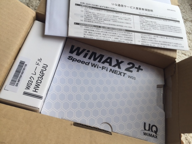 「Speed Wi-Fi NEXT W03」評価ですが「最高です!とにかく速い」「Wi-Fi WALKER WiMAX 2+ HWD15」から2016/7/1より新発売の「Speed Wi-Fi NEXT W03」に機種変更!