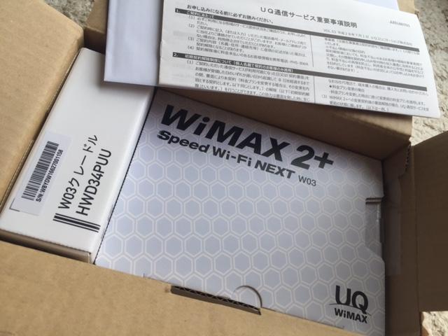「Speed Wi-Fi NEXT W03」に機種変更