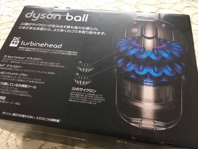 今までの掃除機が偽物に思える!3万円台のダイソンの吸引力も大満足!「dyson キャニスター掃除機 ball DC46THCOM」を購入しました!