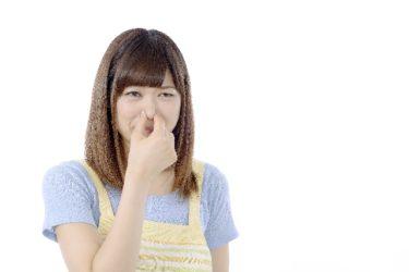 体から出る気になる臭いの原因と対策とは?