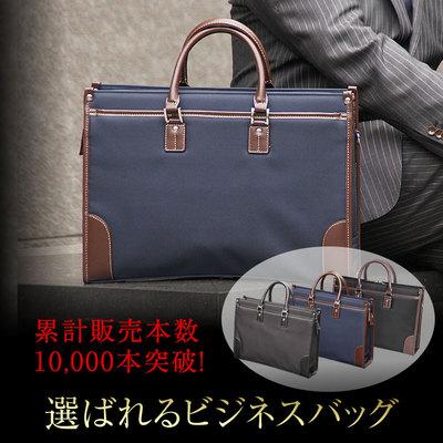 私が最近買ったシンプルでオシャレなビズネスバッグ。