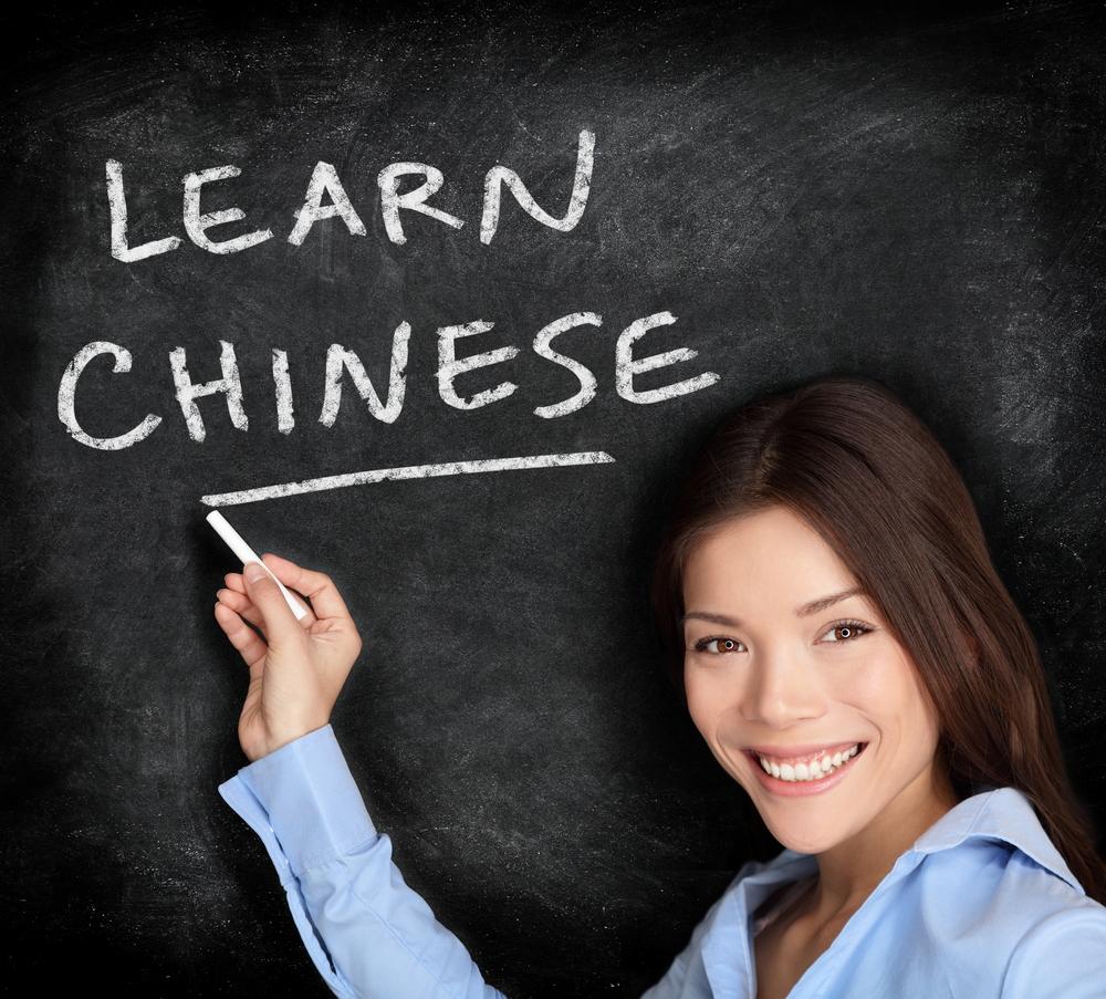 初心者の中国語勉強法!初心者の為の中国語講座や中国語を勉強する方法や覚える方法やコツ